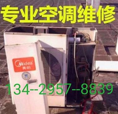 空调。冷库。风管机。水果保鲜柜