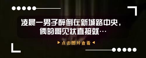 """南平街头停车""""作妖""""遭报应,画面引起极度舒适!"""