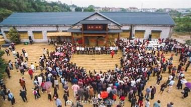 """衢江全旺上演最""""牛""""非遗,给牛选美场面热火朝天!"""