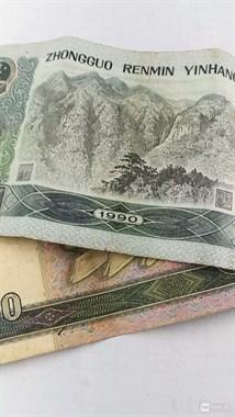 """爱藏""""私房钱""""的嵊州囊注意!再过几天,你的钱停止集中兑换"""