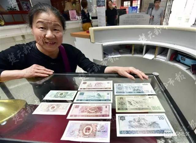 再见,第四套人民币!仅剩几天!它有收藏价值吗?