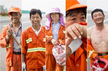 心酸!杭瑞高速湘湖段一清洁工做十几年 连三险一金都没有?