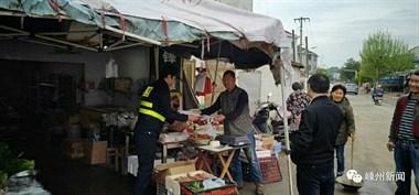 大快人心!嵊松线上2处马路市场被整治!