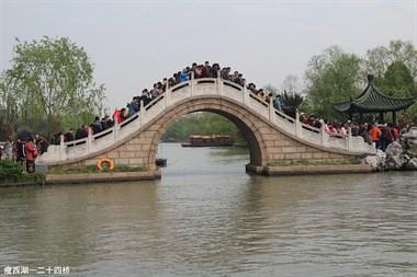 """扬州出台许多优惠措施  """"五一""""小长假等你去"""
