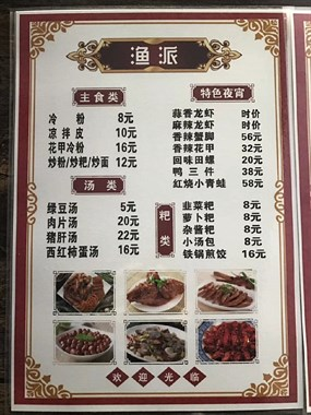 龙虾火爆预约中,吃2斤送1斤