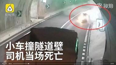 开车34分钟内玩手机30次!女司机撞隧道壁身亡