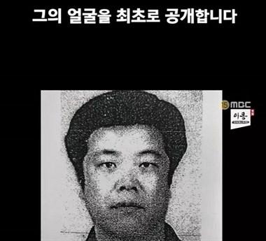 """《素媛》""""恶魔""""即将出狱,照片首次被公开仍让网友害怕"""