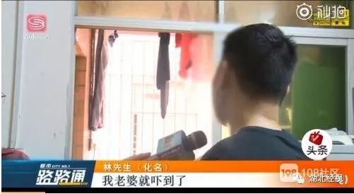 嫌男邻居洗澡不关窗,女子怒骂:不要脸!接着可怕的事发生了
