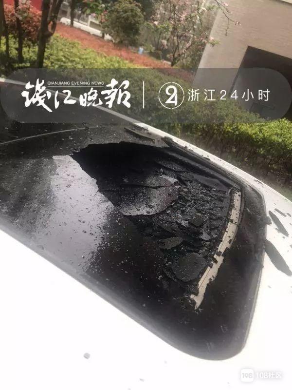 太缺德!一小区一个月6辆车子被砸!还是拿砖头砸的