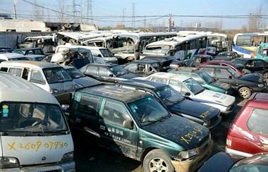 【求购】回收报废汽车