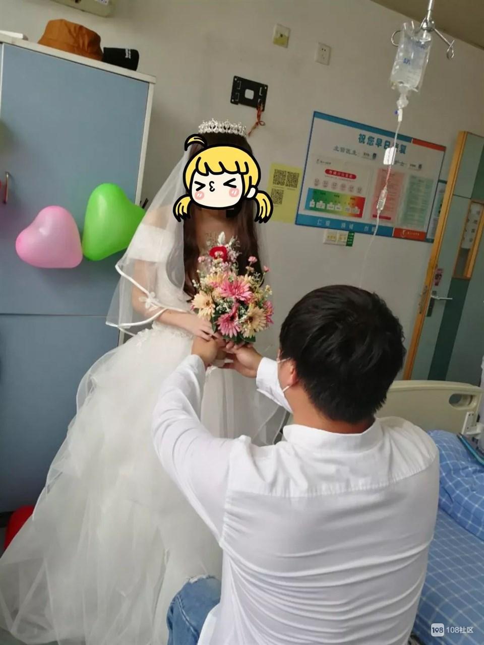 太美!她在病房穿上白色婚纱,男友一句话让现场泪崩