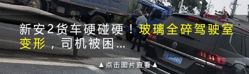 乾元小车前轮被撞飞十几米!司机安静坐车上,网友:吓傻了?