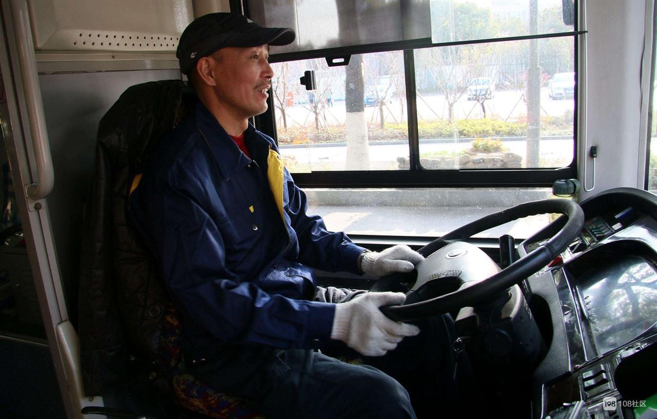 公交车司机的心声!希望乘客多点理解  少点投诉