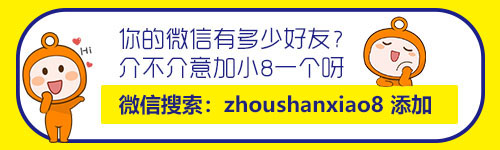 浙江省最东边的肯德基开业  嵊泗人民都激动坏了!