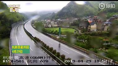 衢州段高速一小车雨天打滑,在路上转起了圈圈!
