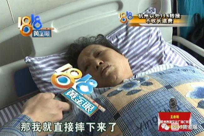 德清6旬老太被大狗撞骨折续:家属索2万药费,狗主称无证据