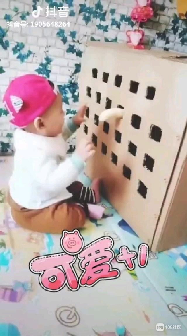 香蕉捉迷藏,宝妈自制逗小孩玩具!红帽小宝宝嘎机灵