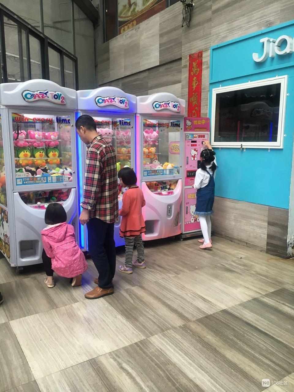 想带孩子抓娃娃的小心了!三元路这家店坑了我两回