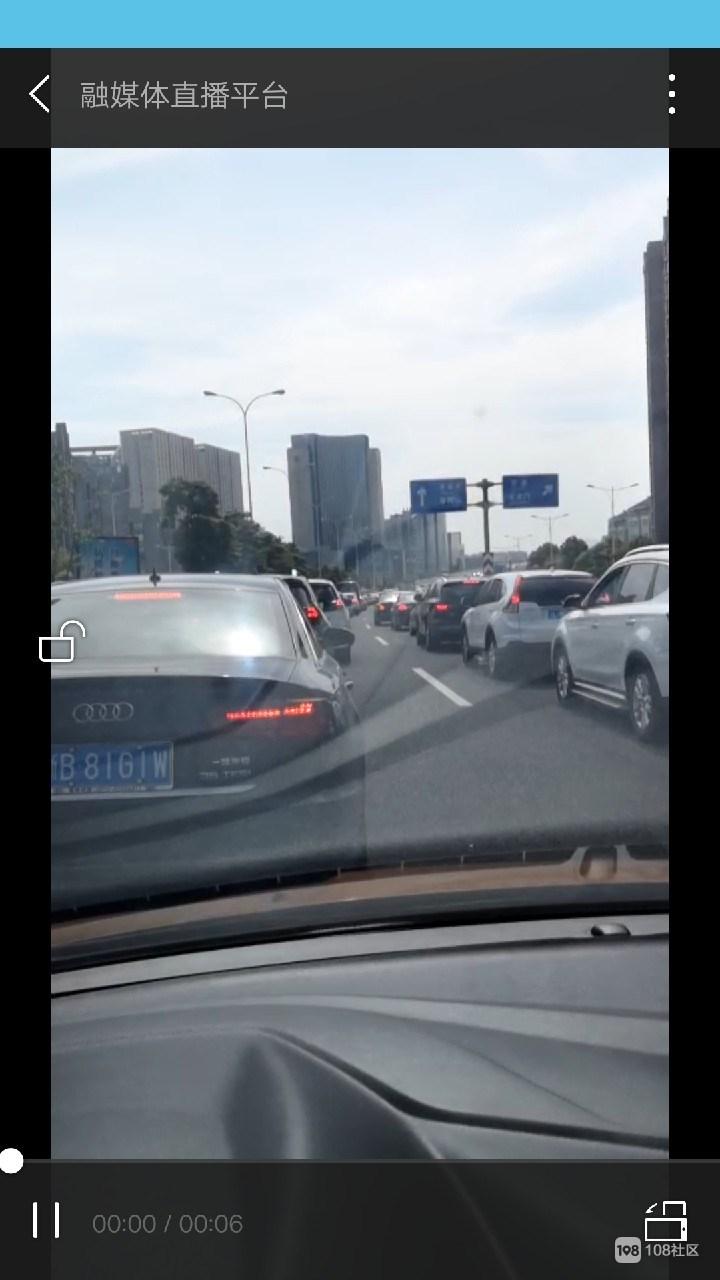 目前去朱家尖方向车流量大增,提醒大家出行安全
