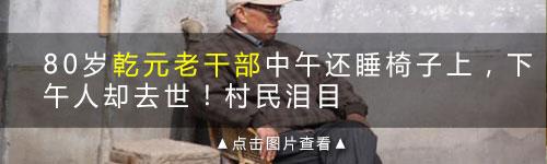 武康叔叔不抽烟勤锻炼,结果一查得肺癌!当场脸就失了血色