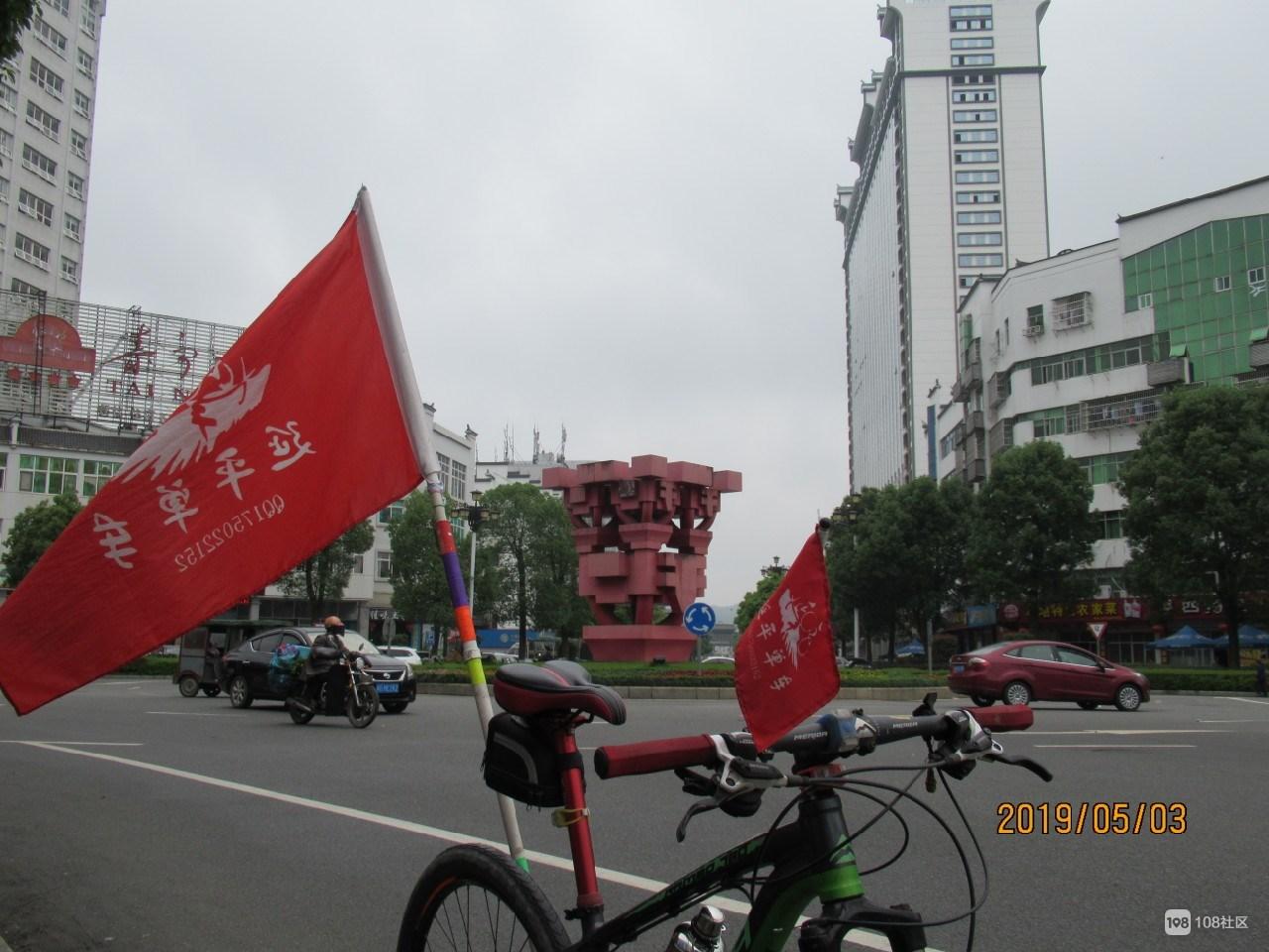 """星空五一劳动节第三站""""将乐县"""""""