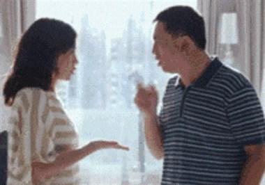 老婆7年不待家,55岁老公竟5次出轨!还搭上余杭老板娘…