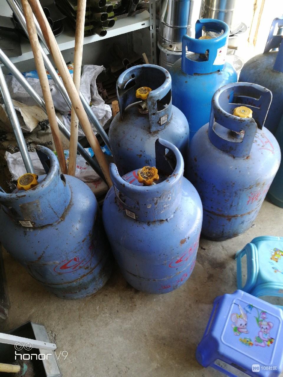 【求购】蓝焰煤气瓶
