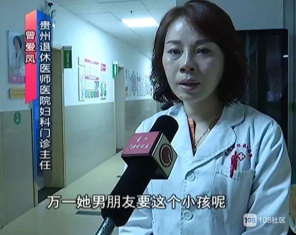 19岁女孩第四次怀孕,进医院就跪地求给她免费做人流…