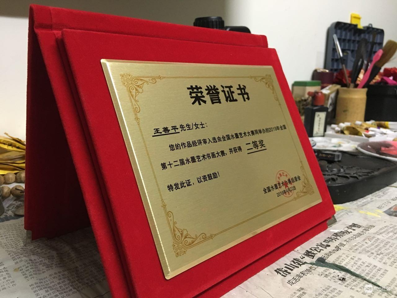 社友国画荣获全国大赛二等奖  一起来欣赏下大师作品