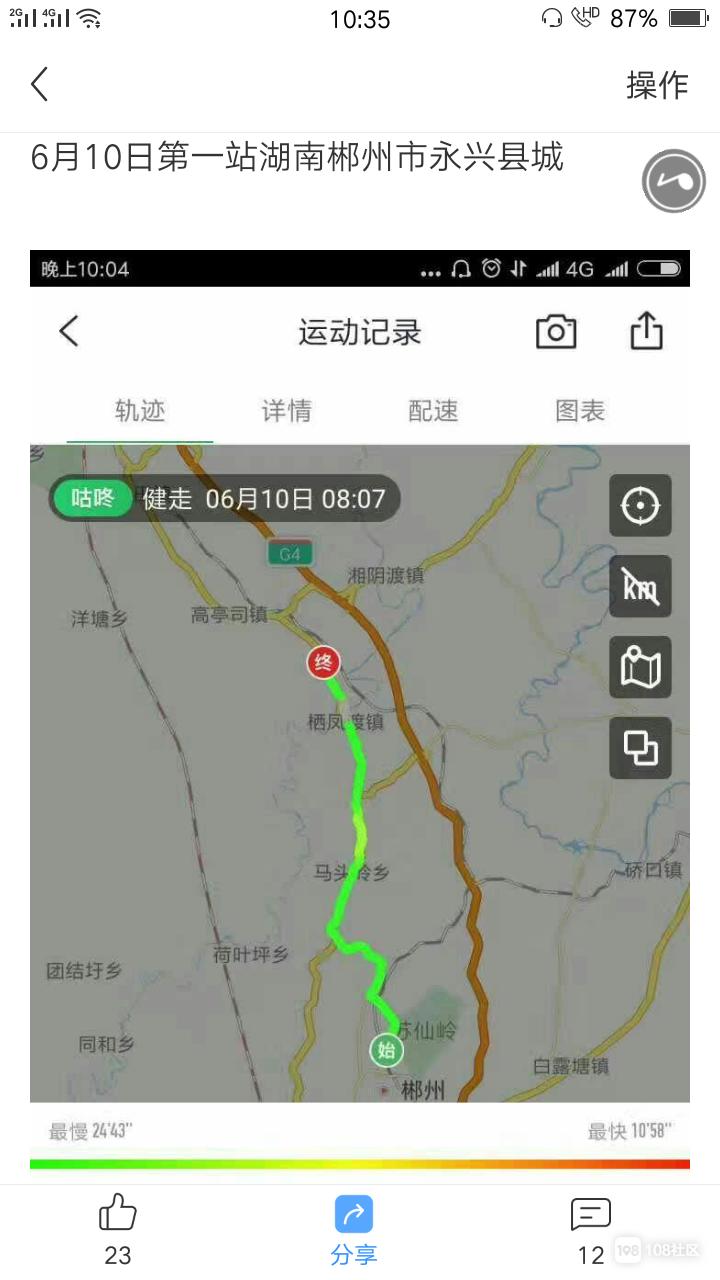 小伙徒步一月行走1219公里 从湖南走到了舟山普陀山