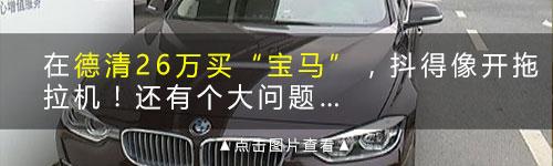 超51万辆小车被召回!涉及多个品牌,有没有德清人的爱车?