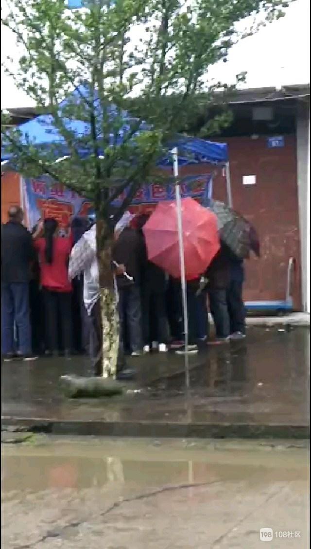 雨天也挡不住他们的热情,延平一群人挤路边抢着送钱