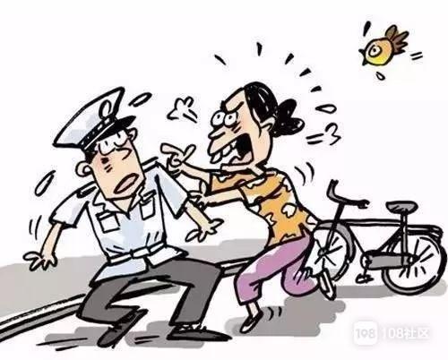 普陀一女子当街辱骂交警出口成脏  拘留泪两行!