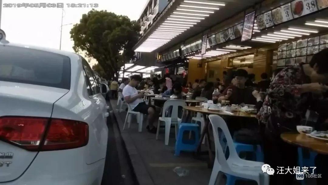 为占停车位大排档老板们费尽心思  不吃饭不给停!