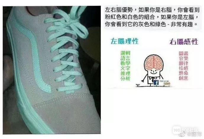 粉白还是灰绿?为这只鞋的颜色,德清网友又吵翻了…
