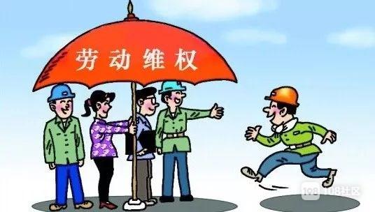 德清某厂故意刁难逼员工主动离职!9名女工愤怒反抗