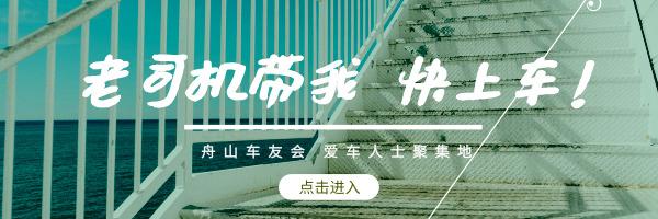 花30万买辆房车带着爱人旅游 东港停车场成了网红地