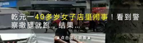 """武康有名""""白吃姐""""?整条群益街人都认识,小吃店看到她就怕"""