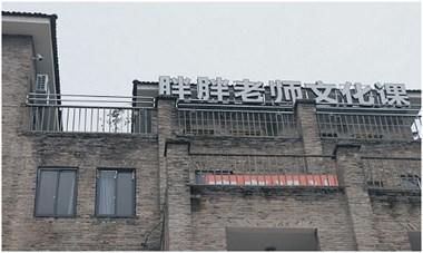 杭州艺考文化课培训:如何提高成绩?好方法才能让你事半功倍