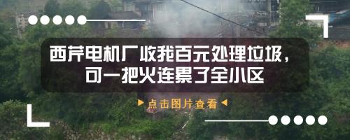 一瞬间全没了!南平一小车被大火包围,浓烟直窜几十米高