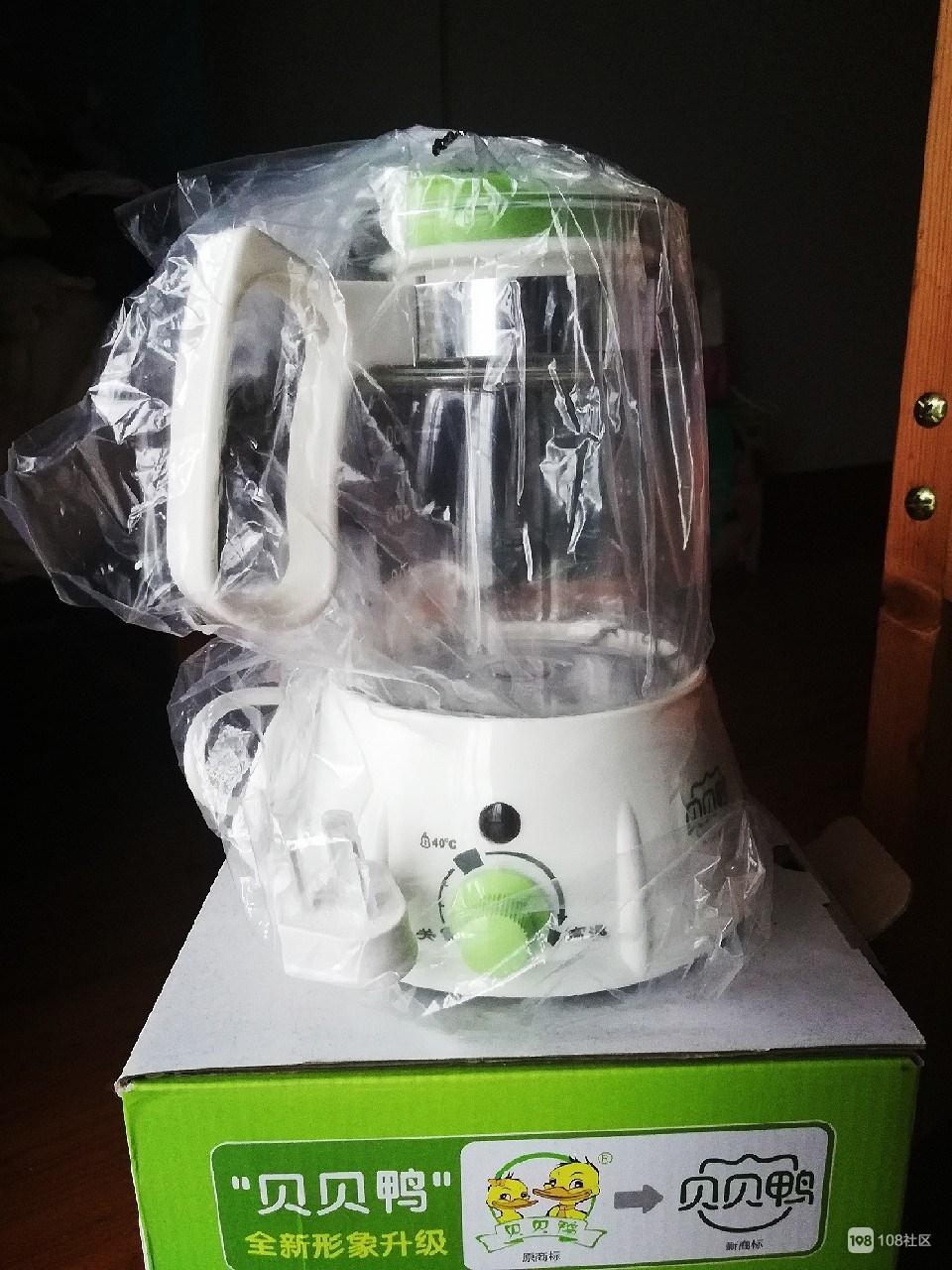 【转卖】恒温调奶器  宝宝暖奶器