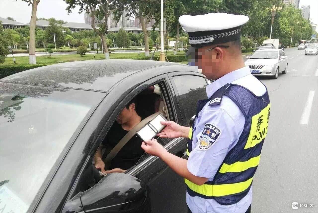 开车15年交警首次向我赔礼道歉!还好有视频记录…