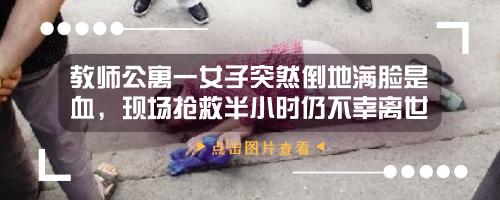 莲花山大桥死亡男子续:疑因患病失去劳动力跳桥自杀