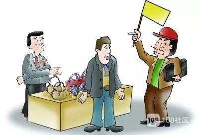 普陀山一店铺涉嫌商业贿赂被查 居然这样赚人头费…