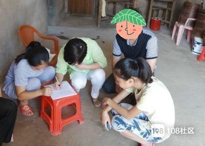 节日家访要给老师送礼?幼儿园都开始流行,说会有特殊照顾…