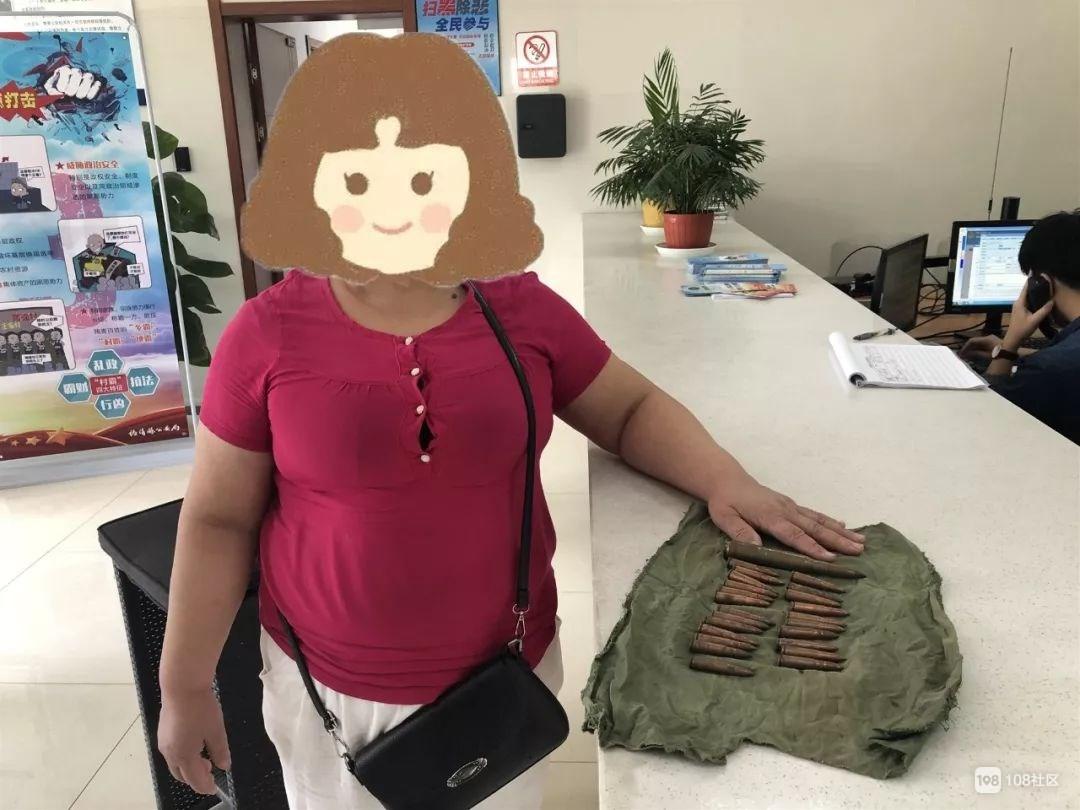 惊呆!雷甸女子家中整理老公遗物,意外发现一大包真子弹