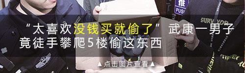 价值千元30多包粉在武康街头不翼而飞!打工者不易已报警