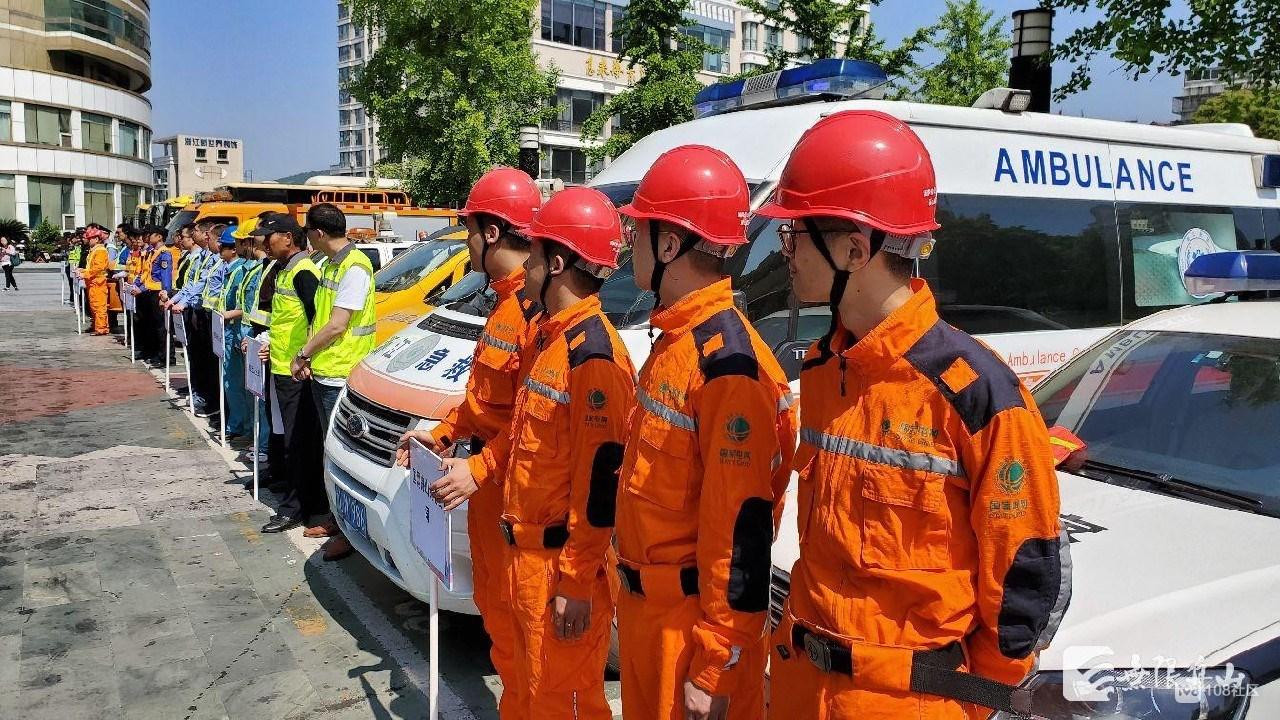 全国防灾减灾日 我市多部门联合开展应急演练