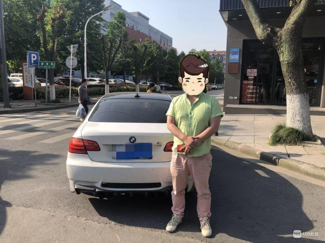 德清小伙刚买新车心急做这事!当街被抓罚5百脸丢尽