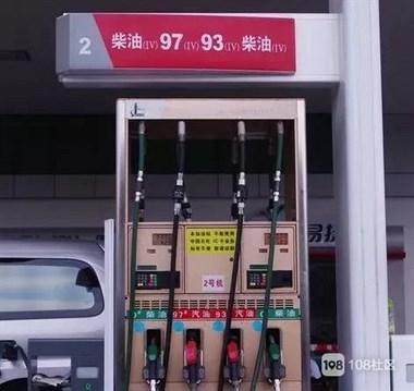 德清车主遇福音!油价即将直线下调,加满1箱能少交这个数